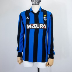 INTER HOME JERSEY LE COQ...