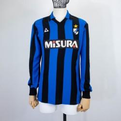 MAGLIA HOME FC INTER LE COQ...